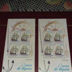 Timbres: 2 PLANCHAS IDÉNTICAS BARCOS DE ESPAÑA 1995 DE 4 SELLOS. SIN CIRCULAR. NUMERADAS. Lote 243772095