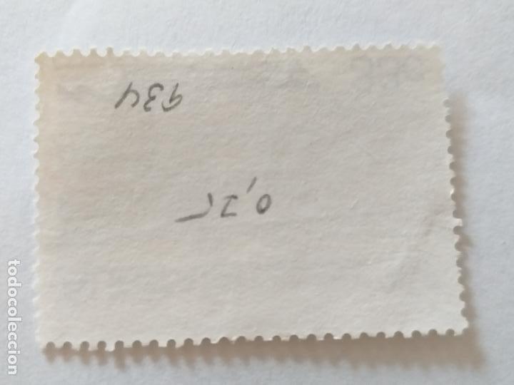 Sellos: Sello de Australia. Año 1986. YVERT 934. Barco de vela el búfalo. - Foto 2 - 243942890
