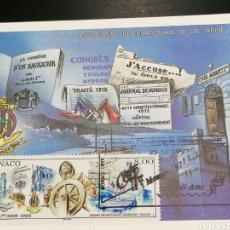 Sellos: BARCOS MONACO AÑO 1998 SELLO NAVEGACION, REY ALBERT I, GEOGRAFIA MATASELLOS EXPOSICIÓN. Lote 244724935