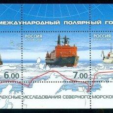 Sellos: 🚩 RUSSIA 2008 THE INTERNATIONAL POLAR YEAR MNH - SHIPS, ICEBREAKER. Lote 244740165