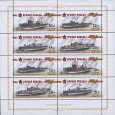 Sellos: 🚩 RUSSIA 2013 WEAPONS OF VICTORY - WARSHIPS MNH - SHIPS, WEAPON. Lote 244740530
