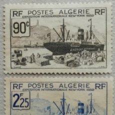 Timbres: 1939. ARGELIA. 155, 157. CARGUERO EN LAS INSTALACIONES PORTUARIAS DE ARGEL. NUEVO.. Lote 244872110