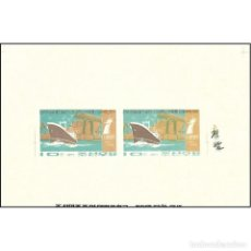 Sellos: 🚩 KOREA 1971 SHIPS MNH - SHIPS, IMPERFORATES. Lote 244888635