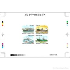Sellos: 🚩 KOREA 2013 SHIPS MNH - SHIPS, IMPERFORATES. Lote 244890840