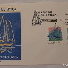 Sellos: MATASELLOS PRIMER DÍA. ESPAÑA 1994. BARCOS DE ÉPOCA. Lote 246186285