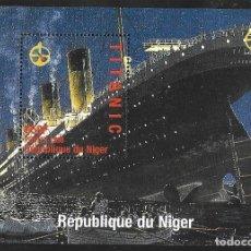 Sellos: NIGERIA - TITANIC. Lote 246671020