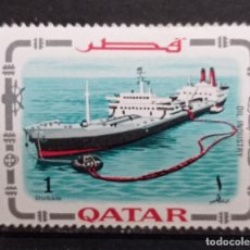 Timbres: SELLOS BARCOS. Lote 252246255