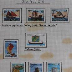 Sellos: LOTE 8 SELLOS DE BARCOS DE VELA DE VIETNAM Y CAMBOYA AÑOS 1983 Y 1986. Lote 253330150
