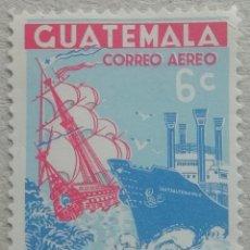 Timbres: 1959. GUATEMALA. A-242. FLOTA CENTROAMERICANA. CARABELA, MERCANTE. USADO.. Lote 253625030