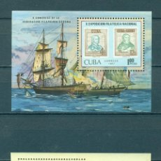 Sellos: ⚡ DISCOUNT CUBA 1987 THE 10TH NATIONAL STAMP EXHIBITION, HOLGIUN MNH - SHIPS, STAMPS ON STAM. Lote 253838710