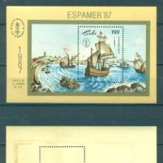 "Sellos: ⚡ DISCOUNT CUBA 1987 INTERNATIONAL STAMP EXHIBITION ""ESPAMER '87"" - LA CORUNA, SPAIN MNH - S. Lote 253838775"