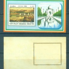 "Sellos: ⚡ DISCOUNT CUBA 1989 INTERNATIONAL STAMP EXHIBITION ""INDIA '89"" - NEW DELHI, INDIA MNH - ARC. Lote 253838980"