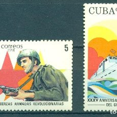 Sellos: ⚡ DISCOUNT CUBA 1991 THE 35TH ANNIVERSARIES MNH - SHIPS, WEAPON, MILITARY. Lote 253839550