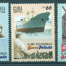 Sellos: ⚡ DISCOUNT CUBA 2006 THE 40TH ANNIVERSARY OF THE CERRO PELADO DECLARATION MNH - SHIPS, TRANS. Lote 253842175