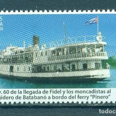 Sellos: ⚡ DISCOUNT CUBA 2015 THE 60TH ANNIVERSARY OF THE ARRIVAL OF FIDEL CASTRO TO BATABANO ONBOARD P. Lote 253844975