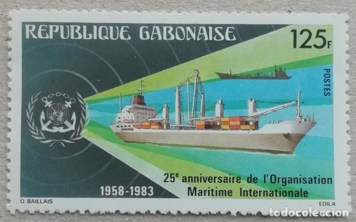 1983. GABÓN. 517. 25 ANIV. DE LA ORGANIZACIÓN MARÍTIMA INTERNACIONAL. SERIE COMPLETA. NUEVO. (Sellos - Temáticas - Barcos)