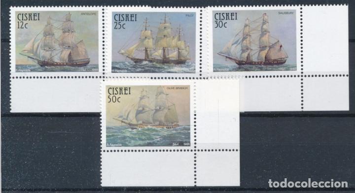CISKEI 1985 IVERT 83/6 *** BARCOS - VELEROS DE TRANSPORTE DE TROPAS DEL SIGLO XIX (Sellos - Temáticas - Barcos)