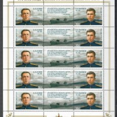 Sellos: ⚡ DISCOUNT RUSSIA 2015 THE 70TH ANNIVERSARY OF VICTORY IN WWII - SUBMARINE HEROES MNH - NAVY. Lote 255620930