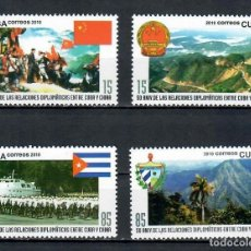 Sellos: ⚡ DISCOUNT CUBA 2010 THE 50TH ANNIVERSARY OF DIPLOMATIC RELATIONS WITH CHINA MNH - SHIPS, FL. Lote 255623920