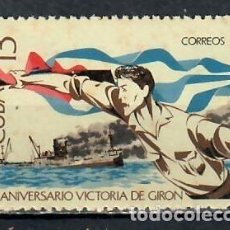 Sellos: ⚡ DISCOUNT CUBA 1971 THE 10TH ANNIVERSARY OF THE GIRON VICTORY MNH - SHIPS, FLAGS, REVOLUTIO. Lote 255626110
