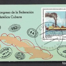 "Sellos: ⚡ DISCOUNT CUBA 1982 INTERNATIONAL STAMP EXHIBITION ""PHILEXFRANCE '82"" - PARIS, FRANCE U - S. Lote 255637355"