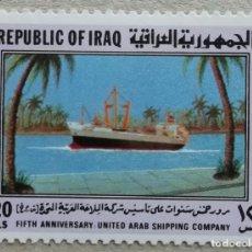 Sellos: 1981. IRAK. 1022. V. ANIVERSARIO DE LA CREACIÓN DE LA COMPAÑÍA MARÍTIMA ÁRABE UNIDA. NUEVO.. Lote 256162555