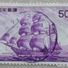 Timbres: 1976. JAPÓN. 1182. BARCO 'SHOBEI'. USADO.. Lote 257431555