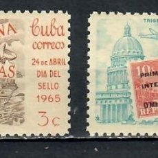 Sellos: ⚡ DISCOUNT CUBA 1965 STAMP DAY NG - SHIPS, STAMPS ON STAMPS, STAMP DAY. Lote 257572460