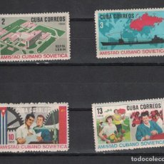 Sellos: ⚡ DISCOUNT CUBA 1966 CUBAN-SOVIET FRIENDSHIP MNH - SHIPS, PRODUCTION, AGRICULTURE, OIL. Lote 257572475
