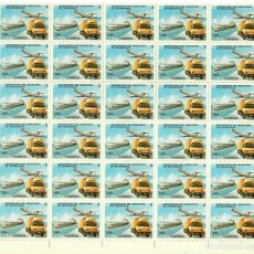 Sellos: ⚡ DISCOUNT CUBA 1986 THE 25TH ANNIVERSARY OF THE MINISTRY OF TRANSPORT MNH - SHIPS, AIRCRAFT. Lote 257572865