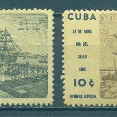 Sellos: ⚡ DISCOUNT CUBA 1962 STAMP DAY NG - SHIPS, STAMP DAY. Lote 257573600