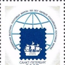 """Sellos: ⚡ DISCOUNT RUSSIA 2007 WORLD EXHIBITION OF POSTAGE STAMPS """"ST. PETERSBURG-2007"""" MNH - SHIPS,. Lote 257574255"""