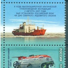 Sellos: ⚡ DISCOUNT RUSSIA 2007 ARCTIC DEEP-WATER EXPEDITION MNH - SHIPS, CARDS, FLAGS, ARCTIC, BATHY. Lote 257574340