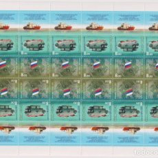 Sellos: ⚡ DISCOUNT RUSSIA 2007 ARCTIC DEEP-WATER EXPEDITION MNH - SHIPS, SUBMARINES. Lote 257574355