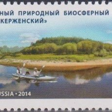 Sellos: ⚡ DISCOUNT RUSSIA 2014 THE 60TH ANNIVERSARY OF RUSSIAN MEMBERSHIP OF THE UNESCO MNH - NATURE. Lote 257575365