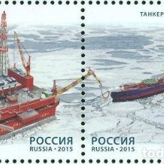 Sellos: ⚡ DISCOUNT RUSSIA 2015 RUSSIAN NAVY MNH - SHIPS. Lote 257575630