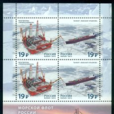 Sellos: ⚡ DISCOUNT RUSSIA 2015 RUSSIAN NAVY MNH - SHIPS, OIL, TANKER. Lote 257575645