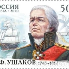 Sellos: ⚡ DISCOUNT RUSSIA 2020 275 YEARS SINCE THE BIRTH OF ADMIRAL F.F. USHAKOVA MNH - SHIPS, MILIT. Lote 257577530
