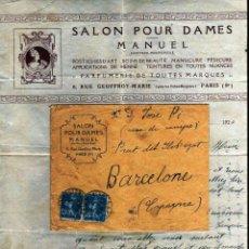 Sellos: GIROEXLIBRIS.-CARTA COMERCIAL DE PELUQUERÍA CIRCULADA DESDE PARÍS A BARCELONA CON TEXTO DE 1924. Lote 257586310
