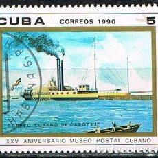 Sellos: CUBA Nº 3363, VAPOR DE PALETAS ALMENDARES, 25 ANIVERSARIO DEL MUSEO POSTAL, USADO. Lote 260073580