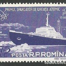 Sellos: ROMANIA - EL PRIMER TRITURADOR DE HIELO ATÓMICO - BARCO - SELLO NUEVO. Lote 260361015