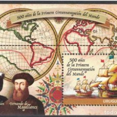 Sellos: ⚡ DISCOUNT URUGUAY 2019 500 YEARS SINCE THE FIRST CIRCUMNAVIGATION OF THE WORLD MNH - SHIPS,. Lote 260587420