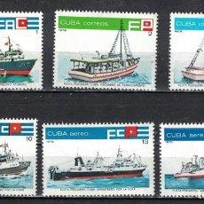 Sellos: ⚡ DISCOUNT CUBA 1978 SHIPS - FISHING FLEET MNH - SHIPS, FISHING, FISHING. Lote 261277415