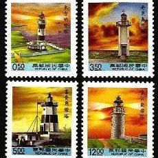 Timbres: TAIWAN 1991 FAROS. Lote 262418755