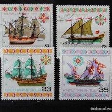 Sellos: BULGARIA BARCOS 1980 YVERT 2562/2563/2565/2566. Lote 262465145