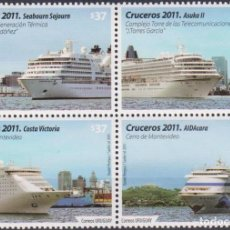 Sellos: ⚡ DISCOUNT URUGUAY 2011 SHIPS - CRUISE LINERS MNH - SHIPS. Lote 262872785
