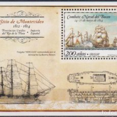 Sellos: ⚡ DISCOUNT URUGUAY 2014 THE 200TH ANNIVERSARY OF THE BATTLE OF BUCEO MNH - SAILBOATS. Lote 262874005