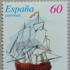 Sellos: 1996. ESPAÑA. 3416. BARCOS DE ÉPOCA. 'EL CATALÁN', NAVÍO DEL SIGLO XVIII. NUEVO.. Lote 262914535