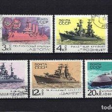 Sellos: 1970 RUSIA-URSS-UNIÓN SOVIÉTICA YVERT 3637/3641 BARCOS DE GUERRA USADOS. Lote 262927425