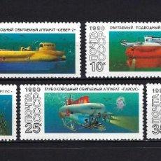 Sellos: 1990 RUSIA-URSS-UNIÓN SOVIÉTICA YVERT 5799/5803 BARCOS, SUBMARINOS MNH** NUEVOS SIN FIJASELLOS. Lote 262927520